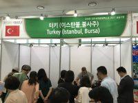 İstanbul Valiliği ve Seul Valiliği ile birlikte 27 Temmuz 2017 'de etkinliğimizi Andong da gerçekleştirdik